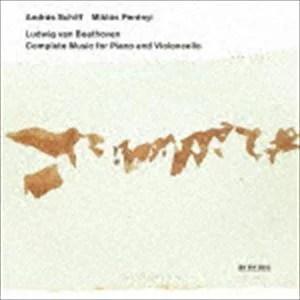 シフ ペレーニ(p/vc) / ベートーヴェン:チェロとピアノのための作品全集(初回限定盤/来日記念