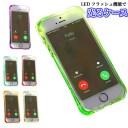 送料無料 光る フラッシュ スマホケース アイフォンケース iPhoneケース ソフト 新機種対応iPh……