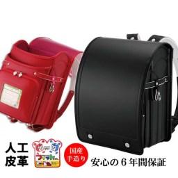 ランドセル (艶消し) 人工皮革 最新モデル2019年度 【