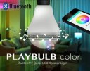 MiPow PLAYBULB color / Bluetoothスピーカー内蔵LEDライト