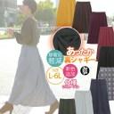 大きいサイズ レディース スカート | 新色追加!! 仕様リ