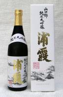 【平成30年1月入荷商品】浦霞 山田錦 純米大吟醸720ml