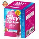 【送料無料】【2箱】クラシエ スカイウォーターゼロ ライチ味 1L用 (9g×2×5袋)×2箱入 ※北海道・沖縄は別途送料が必要。