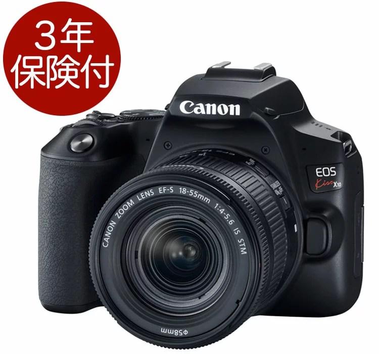 [3年保険付]キヤノン EOS Kiss X10(ブラック)・EF-S18-55 IS STM レン