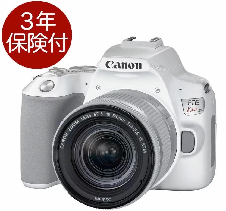 [3年保険付]キヤノン EOS Kiss X10(ホワイト)・EF-S18-55 IS STM レン