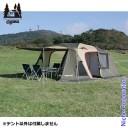 オガワキャンパル ( ogawa ) ロッジドームテント ティエラ5EX (ブラウン×サンド×レッド) 2766 Tierra 5-EX アウトドア ロッジ型 キャンプ用品 2ルームテント