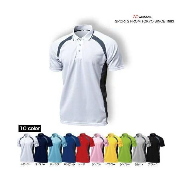 テニス ポロシャツ (wundou) P-1710 無地 テニスウェア 吸汗速乾 ウンドウ