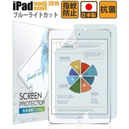 iPad mini5 mini4 フィルム 液晶 保護フィル