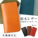 iPhone12 Pro ケース 手帳型 iPhone12 ケース iPhone xs ケース 手帳型 iPhone SE2 ケース 手……