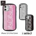 No62 Race i select ハイブリッドケース iPhone 12 Pro Mini ガラスケース アイフォン12 12Pro……