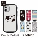 当店オリジナル商品 パンダ 全7種 i selectiPhone 12 Pro Mini iPhone スマホケース ガラスケ……