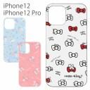 サンリオ ソフトケース iPhone 12 iPhone12 Pro ケース スマホケース マイメロディー キティち……