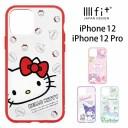 IIIIfit clear サンリオ iPhone12 iPhone 12 pro ハードケース クリア iPhone12pro スマホケー……