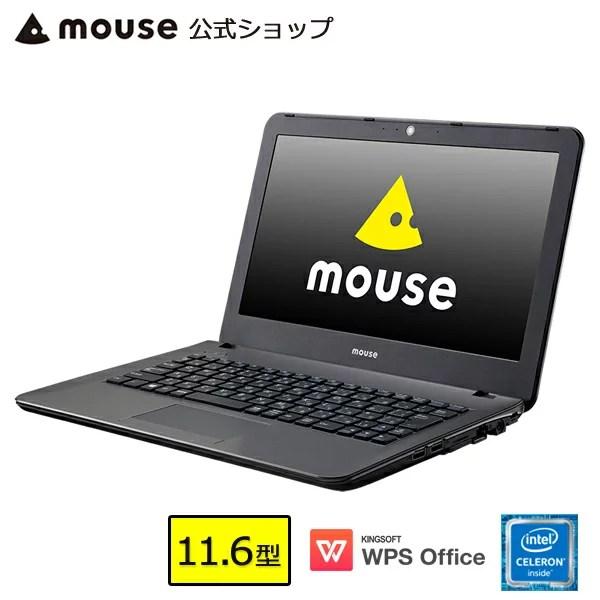 【ポイント3倍♪】MB-C100BN-S1-MA ノートパソコン 11.6型 Celeron N4100 4GB メモリ 120GB SSD WPS Office...