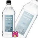 【お酒】 アサヒ ウィルキンソン ウォッカ 40度 PET 1.8L 1800ml 〔同商品のみ6本まで1送料です〕[他商品同梱不可]