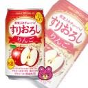 【お酒】 宝酒造 タカラcanチューハイ すりおろし りんご 缶 335ml×24本入 【同サイズ製品2ケースまで1送料です】