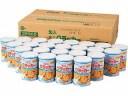 ブルボン 缶入ミニクラッカー(24缶) 28900