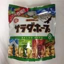 送料別・サラダホープ・4種ミックス
