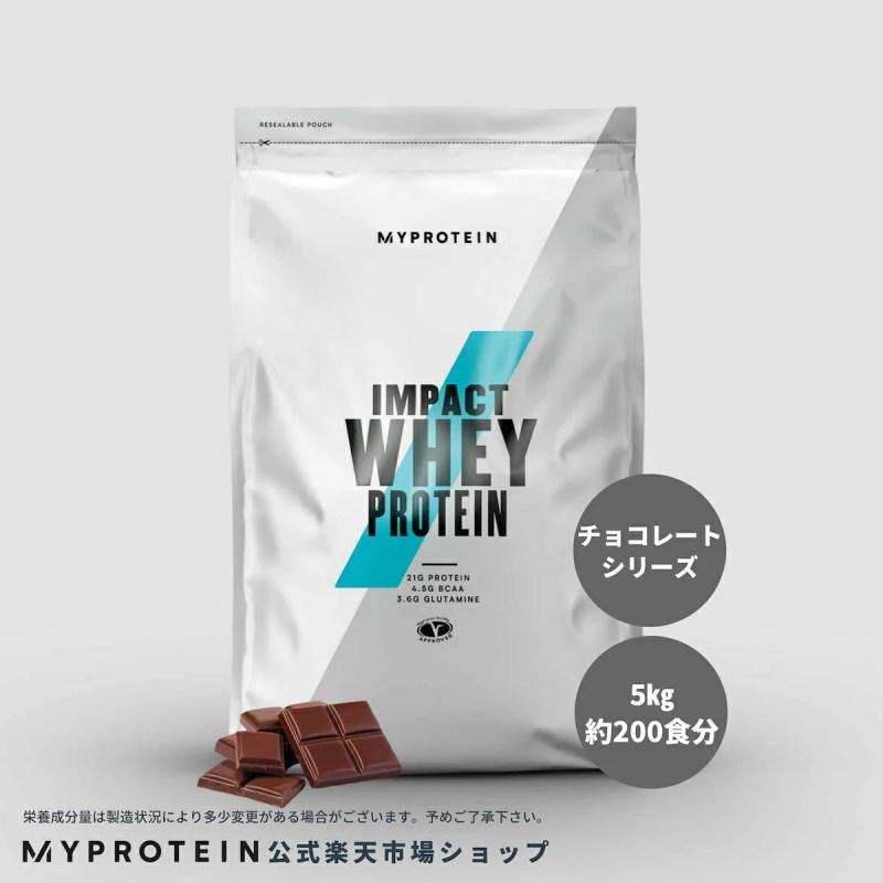 マイプロテイン 公式 【MyProtein】Impact ホ
