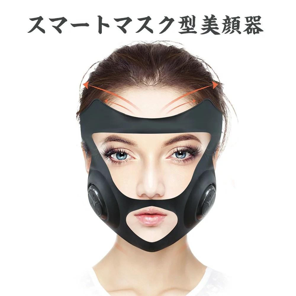 2000円OFFクーポン+ポイント20倍 小顔 美顔器 美容器 フェイスリフト 表情筋トレーニング