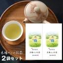 数量限定 木場さんのお茶80g 2袋セット 浅蒸し茶おいしい日本茶 煎茶 みなまた茶 熊本茶 お取り寄せ ポスト投函便送料無料