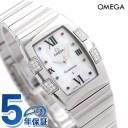 【2日3日はポイント最大25倍】 オメガ コンステレーション レディース 腕時計 1586.79 OMEGA ホワイトシェル【あす楽対応】