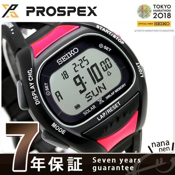 セイコー スーパーランナーズ 東京マラソン 2018 限定モ