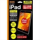 レイ・アウト iPad mini 3/mini 2/mini 気泡軽減高光沢防指紋保護フィルム(RT-PA4F/C1) 目安在庫=△