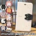 iphone SE ケース se2 ケース iphone8 iphone7 iphone 8 アイフォン8 カバー 6s アイフォン7 ……