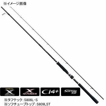 シマノ(SHIMANO) ディアルーナXR S1006ML 36284