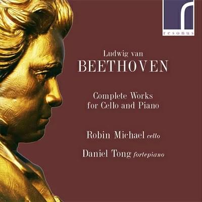 ベートーヴェン:チェロとピアノのための作品全集[2枚組]