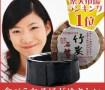 [竹炭石鹸105g]【オイリー肌/センシティブソープ】石けん/せっけん/セッケン<neo natural(ネオナチュラル)>