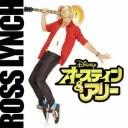 オースティン&アリー (サウンドトラック)[CD] / TVサントラ (歌: ロス・リンチ)