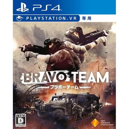 Bravo Team(ブラボーチーム) [通常版][PlayStationVR専用][PS4] / ゲーム