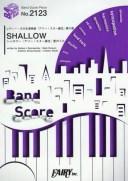 楽譜 SHALLOW シャロウ〜『アリー (BAND SCORE PIECE2123)[本/雑誌] / フェアリー