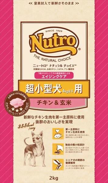 【ニュートロ】【犬フード】 ナチュラルチョイス ドッグフード 超小型犬用 高齢犬(7歳以上のシニア犬)チキン