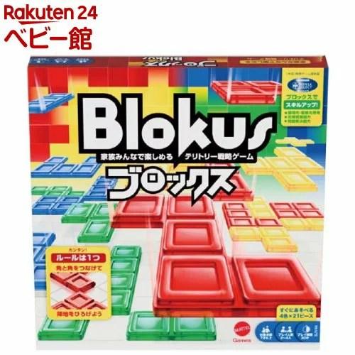 フィッシャープライス ブロックス BJV44(1個)【フィッシャープライス】[おもちゃ 遊具 ブロッ
