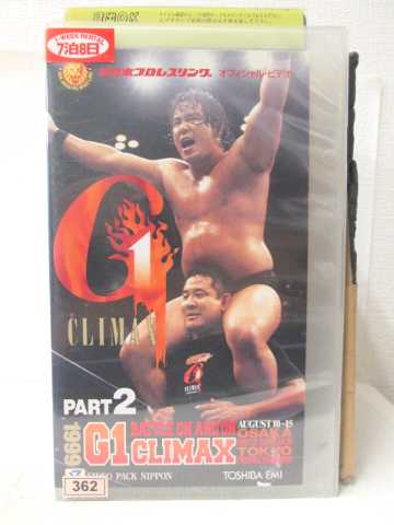 r2_13268 【中古】【VHSビデオ】'99 G1クライ