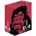第二期 立川談志 ひとり会 DVD-BOX 全6枚+特典1枚セット