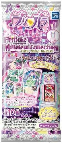 タカラトミー プリチケ ミルフィーコレクション ワンピセレクション2(食玩)BOX
