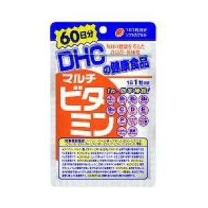 DHC マルチビタミン60日分 【健康食品】【サプリメント】