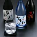 芋焼酎 すくもの焼酎3本セット すくも酒造 高知県