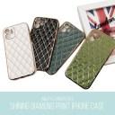 iPhone12 ケース ダイヤモンドプリント グリッター アイフォンケース キラキラ スマホケース ……