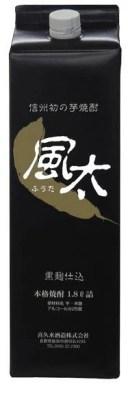 ギフト プレゼント 家飲み 家呑み 焼酎 芋焼酎 喜久水 風太パック 25度 1.8L 1本 芋焼酎 長野県 喜久水酒造 送料無料