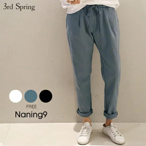 NANING9(ナンニング)コットンテーパードパンツ 韓国 韓国ファッション ボトムス パンツ テー
