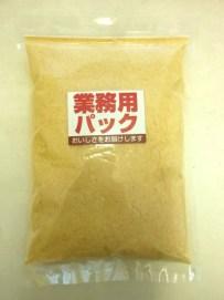 1kg粉末(ピーナツ)