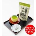 大和茶一番茶 大和茶 ティーバッグ 奈良 奈良県 山城物産 日本茶 お茶