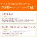 甘納豆 アイテム口コミ第8位