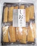 【心ばかりですが…おまけつきます☆】根本製菓しお仕込み12本×12袋入