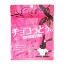 琉球黒糖 チョコっとぅ。(40gx10袋パック)x12【送料無料|チョコレート|ココア|お菓子|沖縄|土産|おみやげ|取寄せ|まとめ買い】